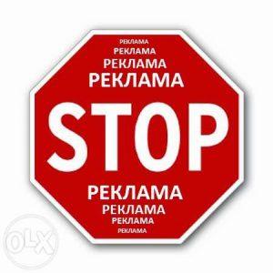95260354_1_644x461_antibanner-dlya-zaschita-ot-reklamy-i-vsplyvayuschih-okon-arkalyk
